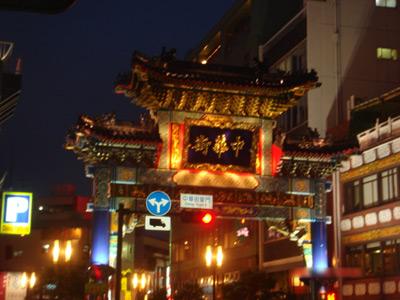 Chinatown gate, Yokohama.